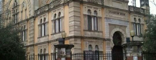 Παλαιό Αρχαιολογικό Μουσείο (Γενί Τζαμί) is one of Lugares guardados de Dir.