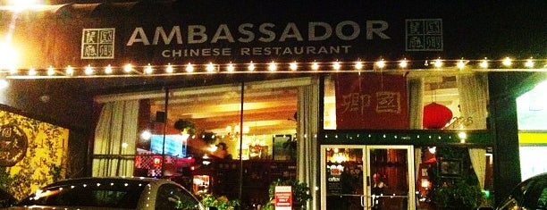 Ambassador Chinese Restaurant is one of Andrewさんのお気に入りスポット.