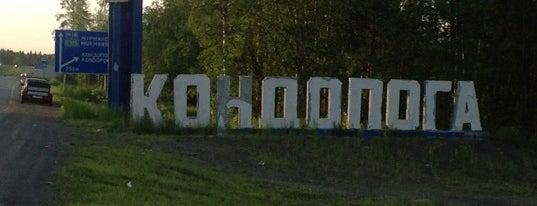 Кондопога is one of Oskarpeterson : понравившиеся места.