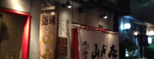 Yamariki Annex is one of ヴァンナチュールの飲める店.