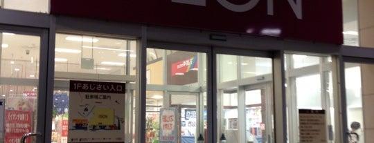 イオン 上田店 is one of Posti che sono piaciuti a おとうぽん.