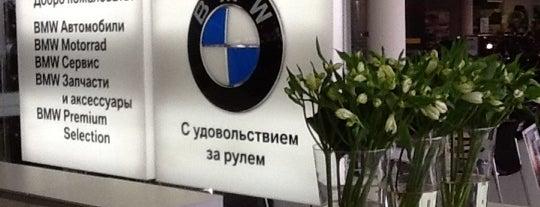 Авилон BMW is one of Lieux qui ont plu à Ruslan.