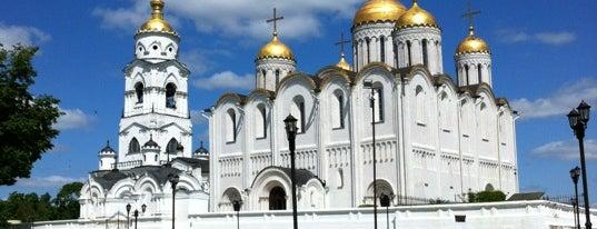 Свято-Успенский кафедральный собор is one of Владимир.