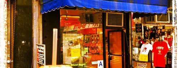 Small Peace Soup & Smoothie is one of NYC.