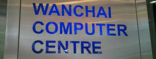 Wan Chai Computer Centre is one of Hong Kong.