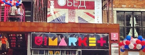 Flacon Market is one of Roman'ın Beğendiği Mekanlar.