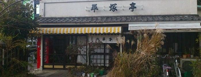 平塚亭つるおか is one of Orte, die Masahiro gefallen.
