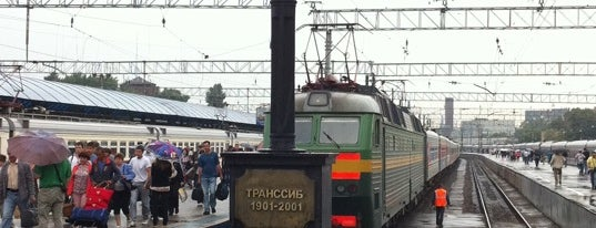 Ярославский вокзал is one of Trans-Siberian Railway 🚂.