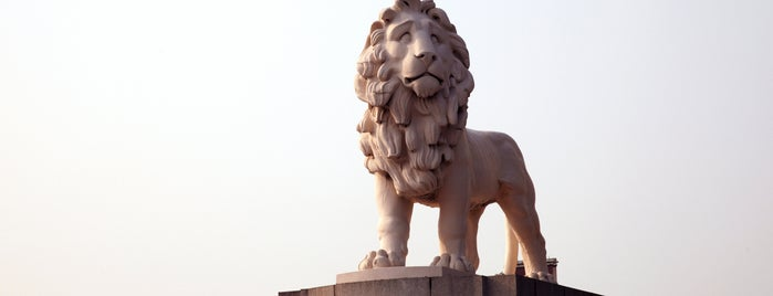 The South Bank Lion is one of Londorium.