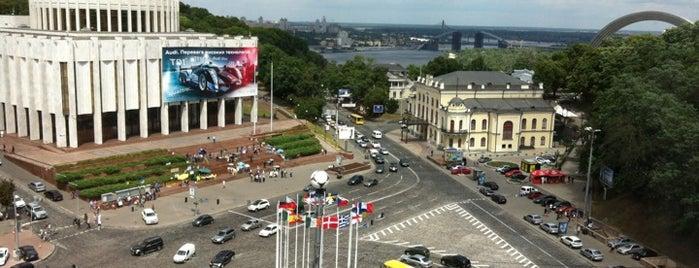 Европейская площадь is one of Київ / Kyiv.