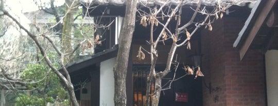 オーブンミトンカフェ is one of 多摩地区お気に入りカフェ&レストラン.