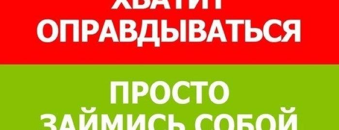 Posti che sono piaciuti a Sergey