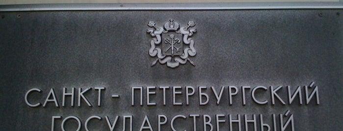 Saint Petersburg State University is one of Успеть за два дня.