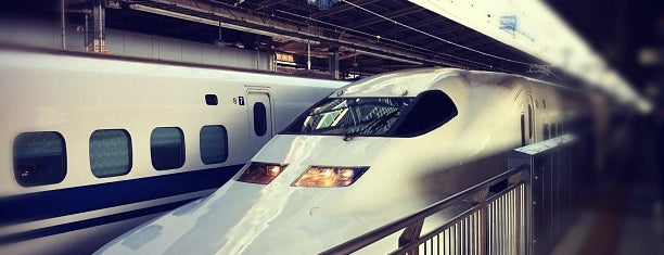 新横浜駅 is one of Japan List.