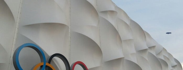 London 2012 Basketball Arena is one of London, best of.