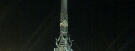 Monumento a Colón is one of Barcelona.