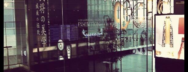 Discovery Museum is one of Tóquio.
