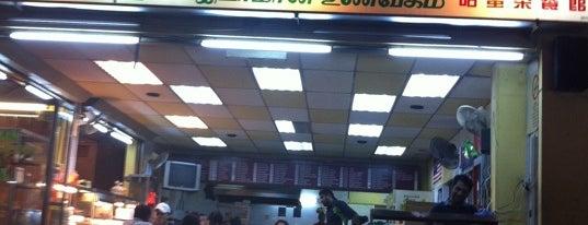 Restoran Hameed Idaman is one of Nasrul : понравившиеся места.