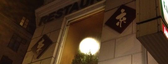 Restaurant Tokyo is one of copenhagen.
