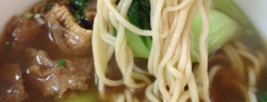 Lam Zhou Handmade Noodle is one of Comer NY.