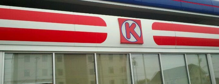 Circle K is one of Lieux qui ont plu à Lindsaye.