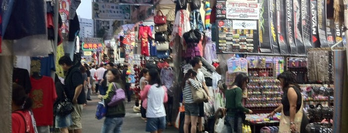 Ladies' Market is one of 101个宿位,在香港见到你死之前 - 101 places in Hong Kong.