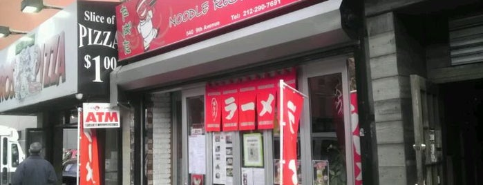 Tabata Noodle Restaurant is one of food to try in midtown west.