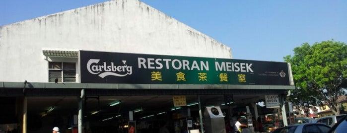 Restoran Meisek (美食茶餐室) is one of Howardさんのお気に入りスポット.