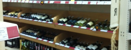 Wine Time is one of Lugares favoritos de Andrey.