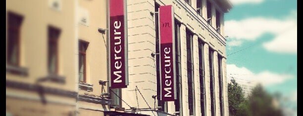 Mercure Arbat is one of Еда На Forever..)!)$!)))!)))$)!)).