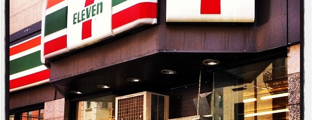 7-Eleven is one of Lugares favoritos de Karen.