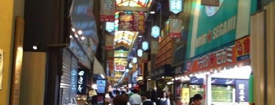 Nishiki Market is one of Japan Konechiwa.