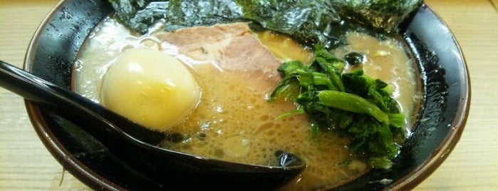 紫蔵 is one of Kyoto food.