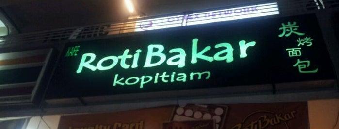 Kafé RotiBakar is one of Lugares favoritos de Animz.