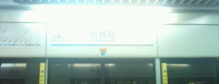 Shangcheng Road Metro Station is one of Metro Shanghai.