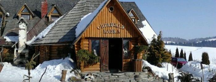 Справжня казка is one of Dmitry: сохраненные места.