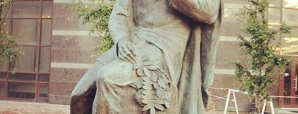 Памятник Есенину is one of Lieux sauvegardés par Esenin.