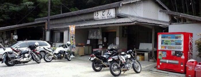 Yamauchi Udon is one of CCWonline2勝手に美味店.