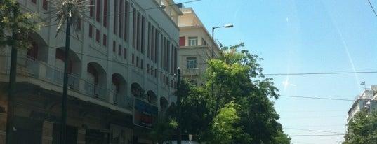 Βρετάνια is one of Living in Athens.