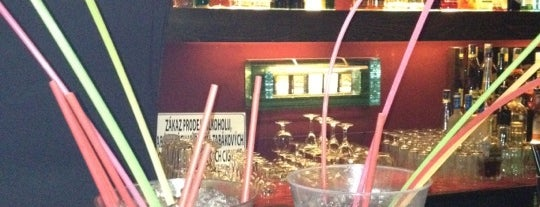 Nebe is one of prazsky bary / bars in prague.