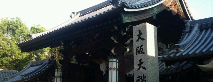 Osaka Tenmangu Shrine is one of Gespeicherte Orte von Audrey.