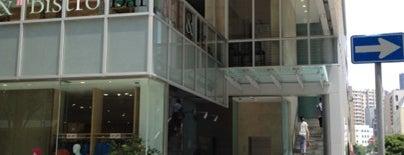 Hotel Trusty Kobe Kyukyoryuchi is one of Posti che sono piaciuti a Natsuko.