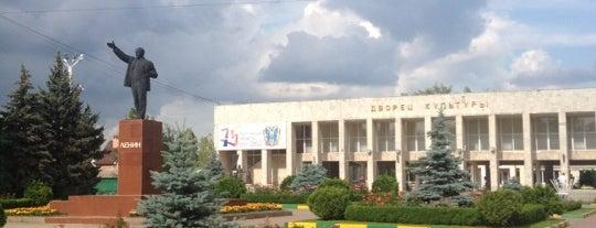 Bataysk is one of Города Ростовской области.