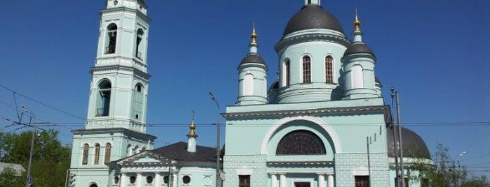 Храм Сергия Радонежского в Рогожской слободе is one of Православные церкви на Таганке.