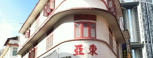 Tong Ah Eating House 东亞 is one of To-Do in Singapore.