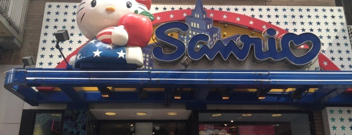 Sanrio Small Gift Pop-Up Tour is one of NYC Basic List.