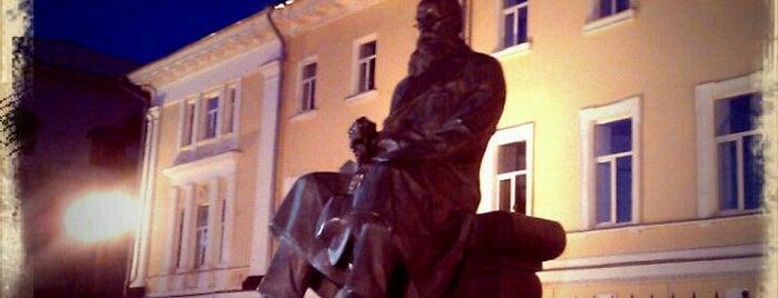 Пам'ятник Михайлу Грушевському is one of Posti che sono piaciuti a Lena.