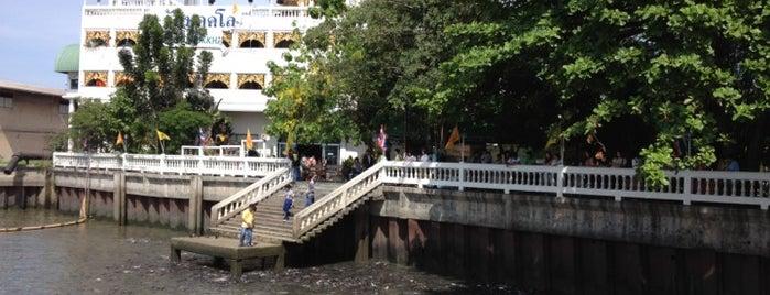 Wat Bukkalo is one of Bangkok Trip.