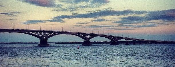 Саратовский мост is one of Саратов.