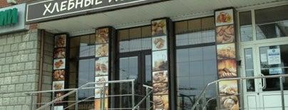Хлебные Истории is one of Lugares favoritos de Гузаль.